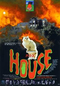 house01